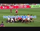 《ラグビー》日本代表が華麗なパス回しとステップで見事なトライ!