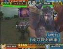 三国志大戦2 龍虎の咆哮 二回戦 第三試合 シフクノ vs 凍刀賢剣師