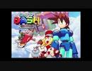 1997年12月18日 ゲーム ロックマンDASH 鋼の冒険心 挿入歌・CM曲 「another sun」(森下玲可)
