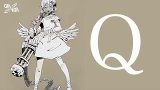 「Q」を歌ってみた。【波乃】