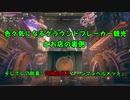 【The Outer Worlds】グラウンドブレーカーの裏側とレア防具「欠陥のあるムーンマンヘルメット」【アウターワールド】
