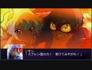 【FGO×スパロボ】ギガドリルブレイク・スペシャル【宝具×グレンラガン】