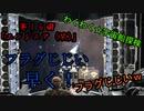 アイザックのわくわく★宇宙船探検 第16話【DeadSpace1実況】