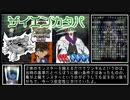 【ゆっくり解説】近代遊戯王OCGの歴史【第二回前編(4期中盤)】