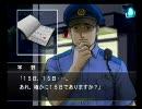 探偵ADV ミッシングパーツ第5話 迷いの懐中時計part12