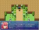 レインボークエストⅡ プレイ動画5
