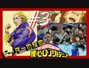 【海外の反応 アニメ】 僕のヒーローアカデミア 4期 3話 ヒロアカ My Hero Academia ss 4 ep 3 アニメリアクション