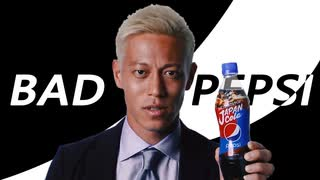 Bad Pepsi!! feat. 本田圭佑