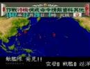 提督の決断 シナリオ1「日米交渉決裂」 Part.33