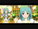 【ミリシタMV】ローリング△さんかく まつり姫ソロ&ユニットver