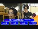 【熊谷健太郎さん】みんなは知ってる?『ねころび男子』46ねころび ≪後編≫