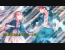 【ニコカラ】ステラーバース/yukkedoluce【男性用キーoff vocal】