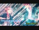 【ニコカラ】ステラーバース _ 初音ミク【off vocal】