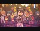 【MMD杯ZERO2】Crazy Party Night ~ぱんぷきんの逆襲~【モーション配布】
