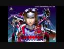 1998年02月26日 ゲーム バーニングレンジャー OP 「Burning Hearts ~炎のANGEL~」(光吉猛修)