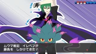 【ポケモンUSM】Uと勝ちたい最強実況者全力決定戦【VSイレベンさん】