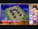 【VOICEROID実況】葵ちゃんに○○で縛りプレイをしてもらいたい #2【爆ボンバーマン2】