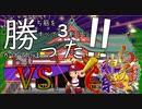 普段見ない鋼ポケモンの非日常part4 幻天神楽Dr.K戦【主役に...