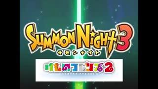 けものフレンズ2漫画版とアニメ比較6-2
