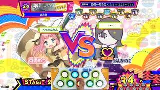 [pop'n music peace]Lv49 雫 (UPPER) ( ラ