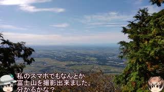 【ゆっくり】筑波山RTA_01:55:00