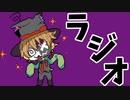 ニコレトラジオ 2019/9/30【扁桃炎】