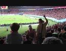 《ラグビーワールドカップ2019》!?応援席でキャッチボール!?