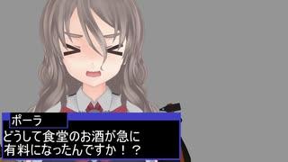 【艦これMMD】酔いどれ娘【一話完結】