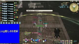 【FF14】複製サレタ工場廃墟 Boss1&2戦BGM