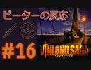 【海外の反応 アニメ】 ヴィンランド・サガ 16話 Vinland Saga ep 16 アニメリアクション