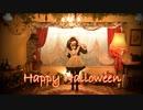 【マスクメイド】Happy Haloween【踊ってみた】