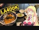 【Vol.4】コペンとマキとゆっくりと。~釜石のウニ丼とコメ返し~