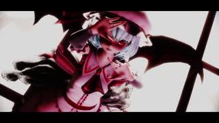 【MMD杯ZERO2参加動画】レミリア・スカーレットで「アンノウン・マザーグース」【東方MMD】