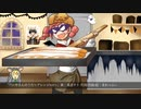 【重音テト】パンやさんのうた〜アレンジver〜【UTAUオリジナル曲】