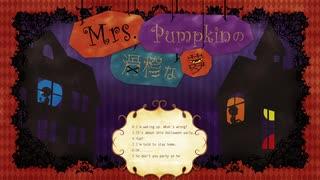 【MMDおそ松さん】色松でMrs.pumpkinの滑稽な夢