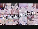 【MMD杯ZERO2】色々なVtuber達で「[A]ddiction」【バーチャルYouTuber】