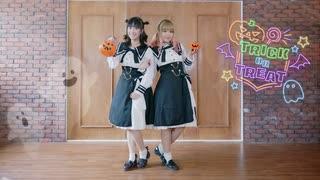 【みちる x 碧音】骸骨楽団とリリア 踊ってみた【☆+。trick or treat。+☆】
