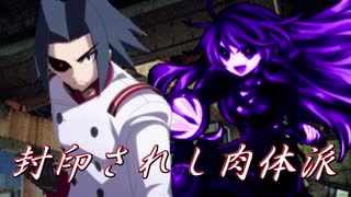 【MUGEN】挑戦者タッグ最強トーナメント!その7