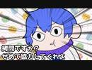 【KAITOオリジナル曲】おデブ賛歌【デブイト】