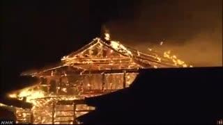 【速報】沖縄 首里城で火災発生 正殿と北殿が焼け落ち南殿にも延焼し全焼
