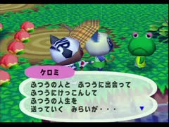 ◆どうぶつの森e+ 実況プレイ◆part168