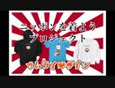 【海外の反応】日本人のファッションすごいお洒落なのに馬鹿にされる理由【衝撃】