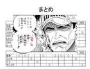 FGOゆっくり解説!レイド戦向けアタッカーランキング~各クラス最強鯖~