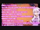 【TABS】ゆかりとあかりと人っぽいナニカ【VOICEROID実況】