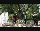 【コスレビュ】おこちゃま戦争を木漏れ日の中ヒロアカで踊ってみた【ハロウィン】