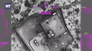 ペンタゴンが米軍特殊部隊のバグダディ殺害奇襲作戦時の映像を公開
