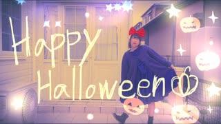 【ワッター】Happy Halloween【踊ってみた】
