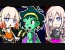 【CeVIO実況】シャンテぃありあ2 パート2【Shantae: Risky's Revenge】