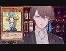 初バイノーラルマイクで突如、遊戯王クイズを始める加賀美社長