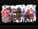 【BASARALOID】Happy Halloween【闇属性】